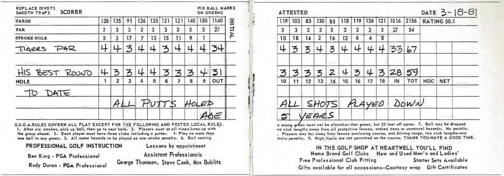 ゴルフの醍醐味は、何と言ってもバーディチャンスとの出会い。その可能性を、幼児のタイガーに植え付けたのが、このスコアカード