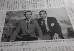 日本へ戻ってきた時、記者会見したゲイリーと、同席した私。この写真は、日本のゴルフダイジェストの、グラビアにも掲載された